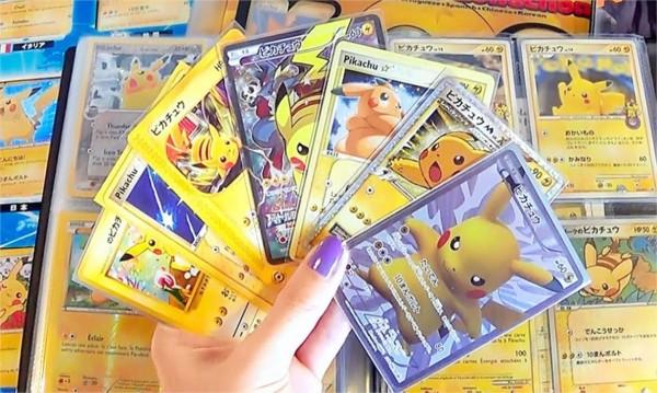 Collectionnais-tu les cartes pokémon ?